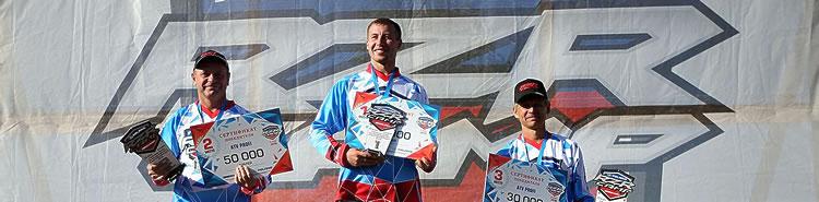 Алексей Зверев — победитель II этапа RZR-CAMP в классе ATV-PROFI